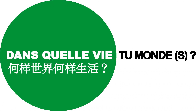Logo DQVTM