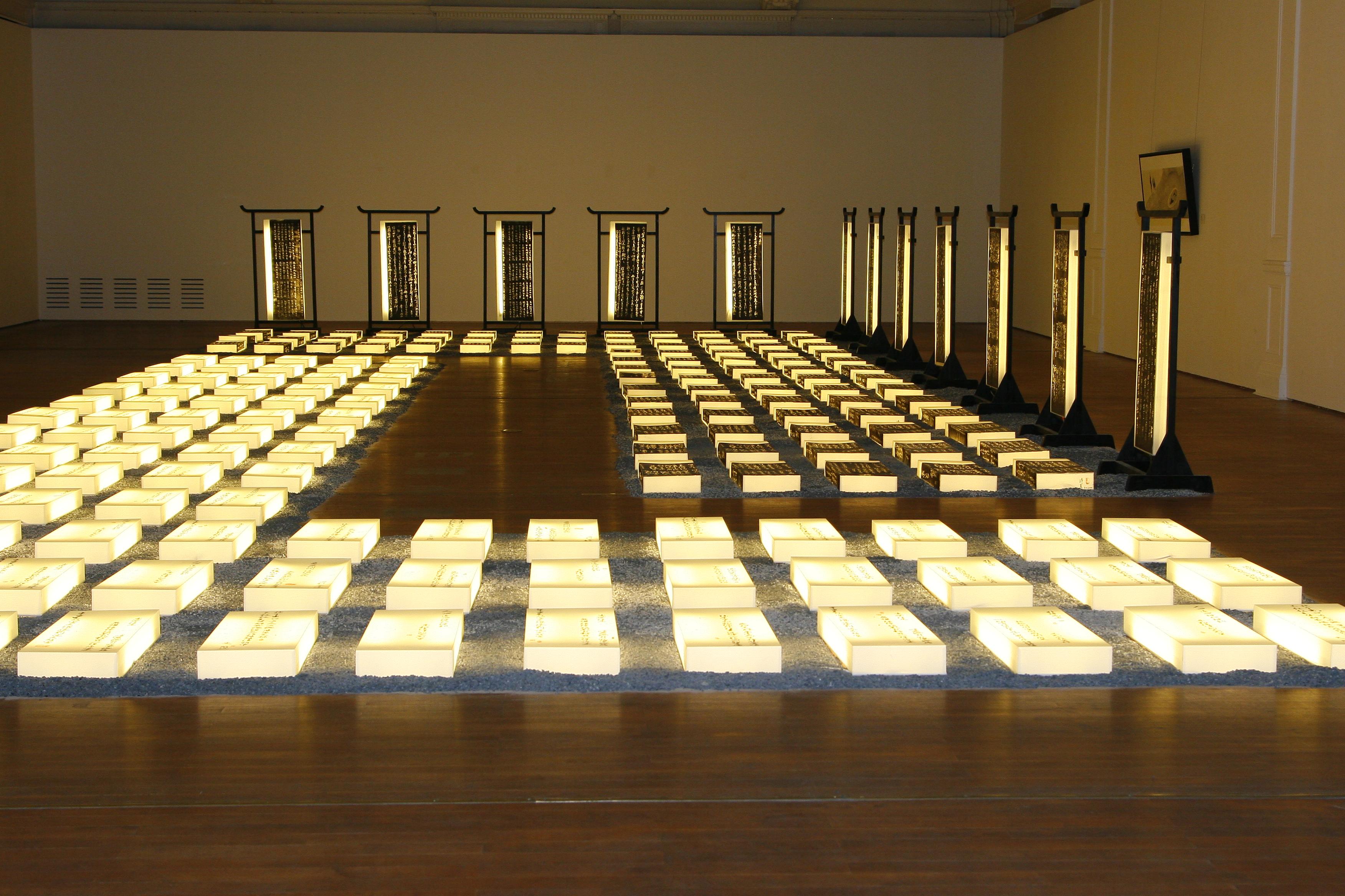 Du 11 au 14 d cembre prochain la soci t nationale des for Salon art contemporain paris