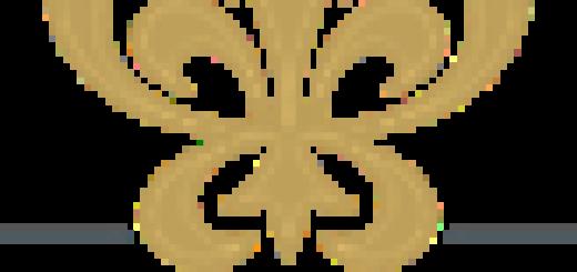 relais